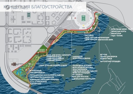 1481271708_Novyjrisunok7.jpg