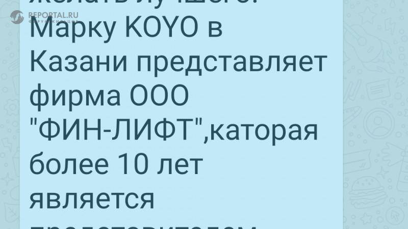 Screenshot_20200418_043215_com.whatsapp.jpg