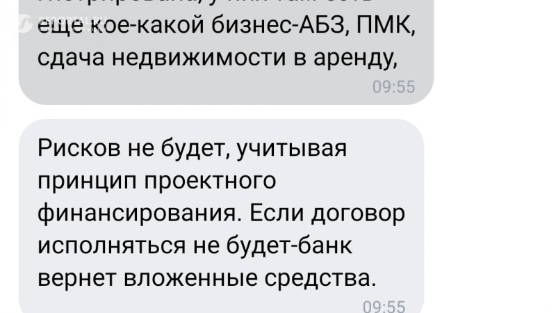 Screenshot_20200414_034037_com.vkontakte.android.jpg
