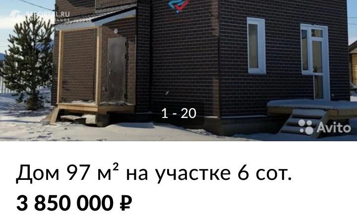 Screenshot_20200508-202049.jpg